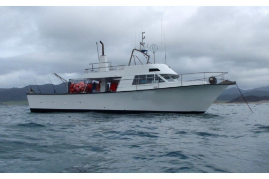 Geros 58 Tuna Longliner